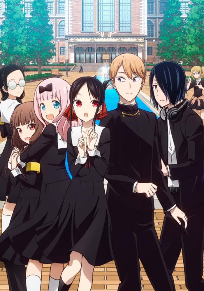 Kaguya-sama: Love is War anime - Temporada 2 poster