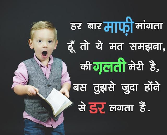 Whatsapp Status for Girl IN HINDI
