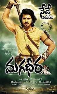 Magadheera (2009) Hindi Dubbed - Tamil - Telugu 700mb Movie Download