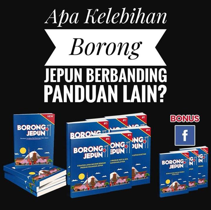 Cara Borong dari Jepun Secara Online