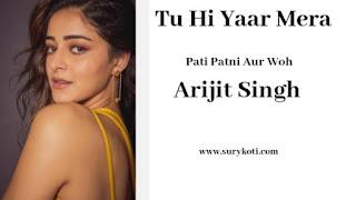 Tu Hi Yaar Mera Lyrics from Pati Patni Aur Woh by Surykoti