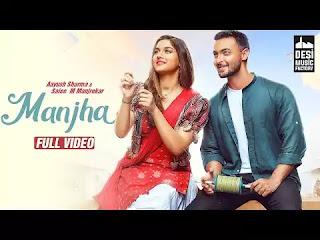 MANJHA Song Lyrics  Vishal Mishra  Desi Music Factory