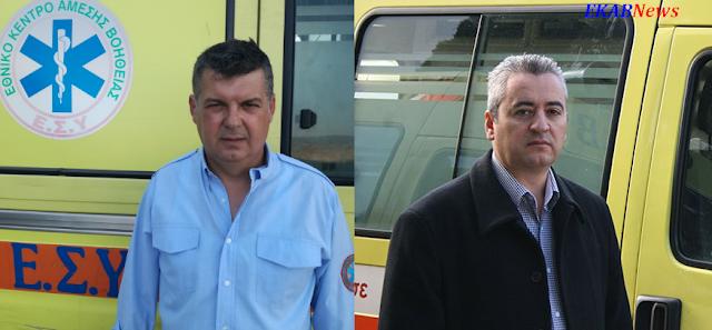 Με δύο μέλη στο Γενικό Συμβούλιο της ΠΟΕΔΗΝ το ΕΚΑΒ