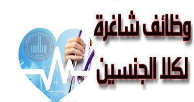 مجمع-طبي-الرياض