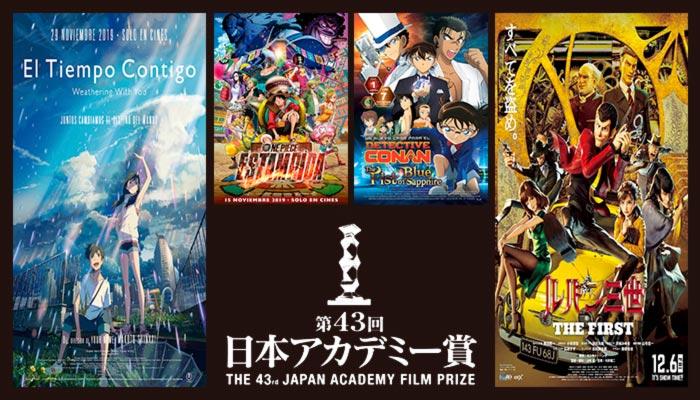 Nominados 43 Premios de la Academia Japonesa de Cine - anime