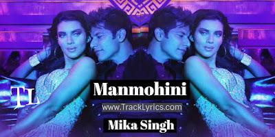 manmohini-lyrics