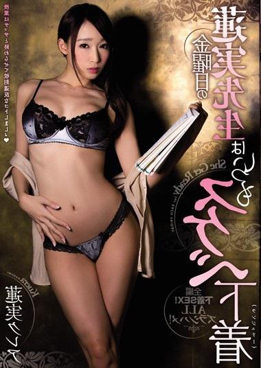 Watch212 Friday Hasumi Teacher Always Lewd Underwear Hasumi Claire