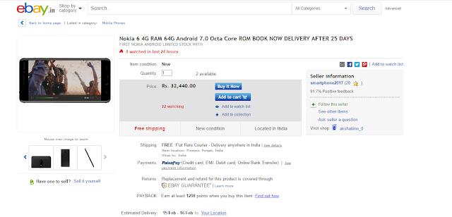 Nokia 6 eBay