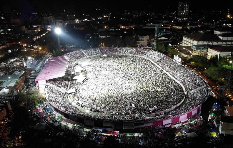 UAS di Malaysia