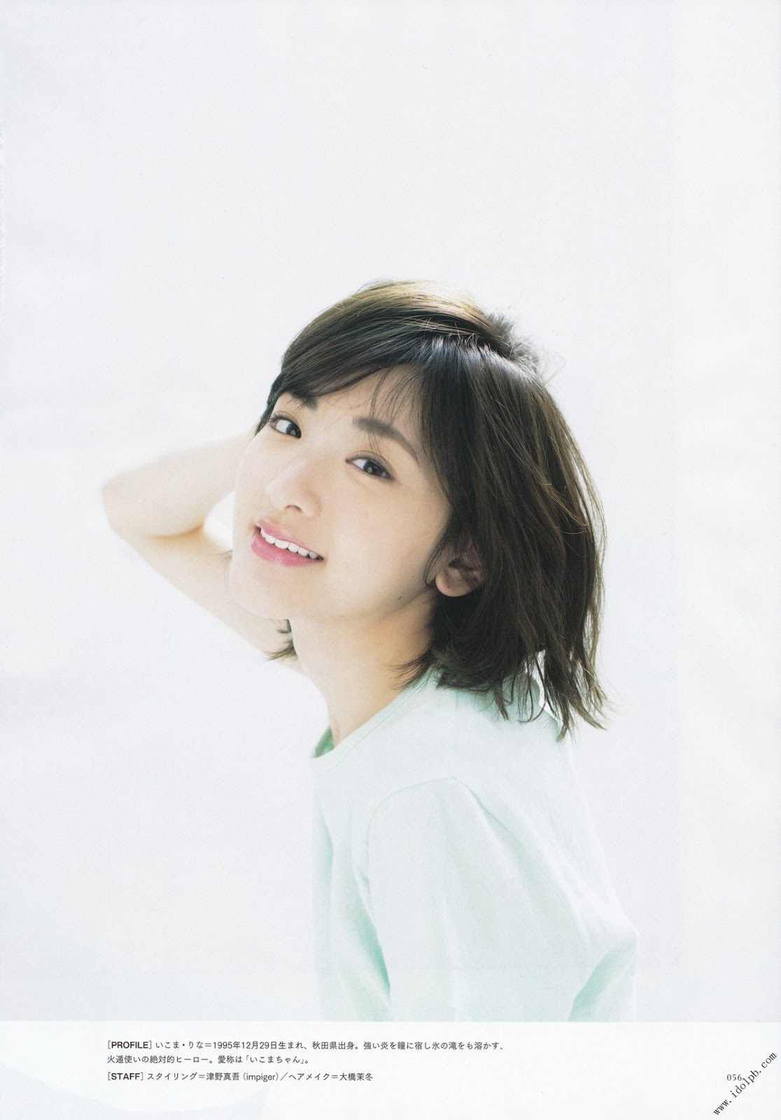 Ikoma Rina 生駒里奈 Nogizaka46, BRODY 2017.06 (ブロディ 2017年06月号)