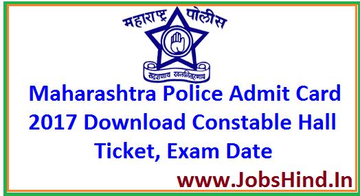 Maha Police Admit Card 2017