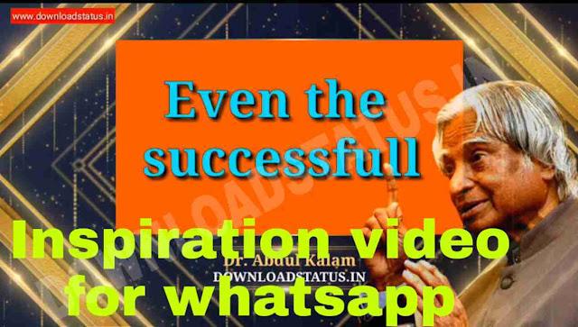 Inspiration-video-for-whatsapp