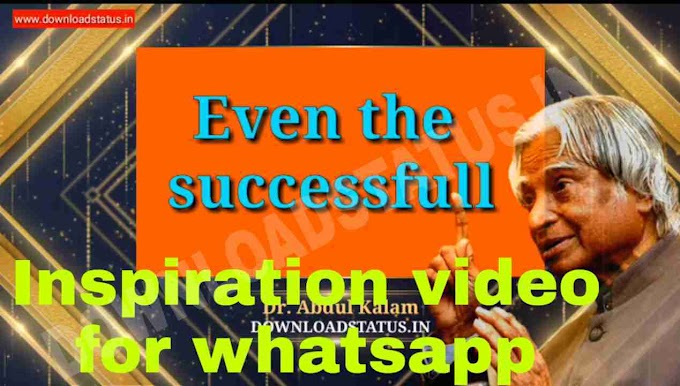 Inspirational Video For Whatsapp-Download Inspiration Video