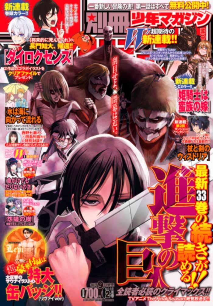 Ataque a los titanes (Shingeki no Kyojin) manga - Bessatsu Shonen Magazine