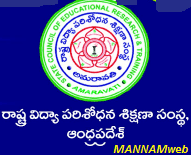 School Education –SCERT,AP – Ban of using guides and unauthorized /private study material in schools