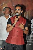 Chiranjeevi Short Film Premier-thumbnail-1