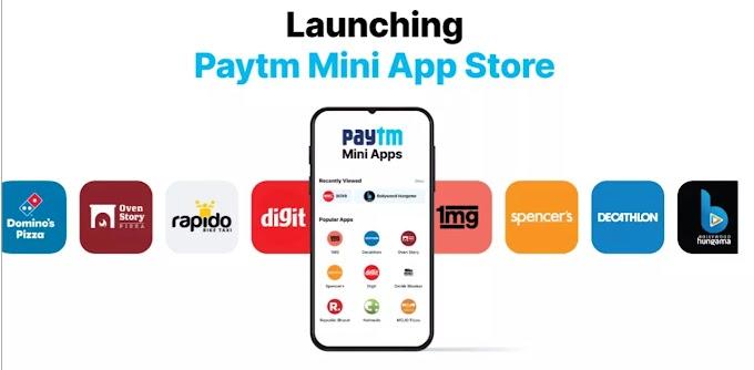 Paytm Mini App Store download कैसे करें ? पुरी जानकारी