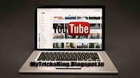 YouTube Channel Ki Playlist Kaise Download Karte Hain Hindi Me Puri Jaankari