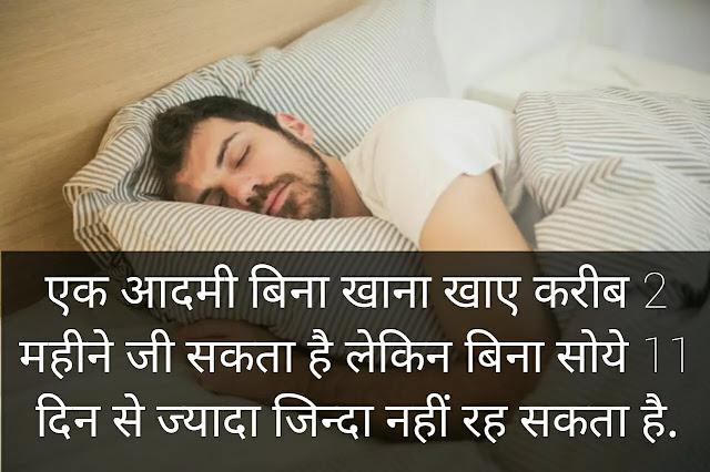 amazing facts in hindi aboit life