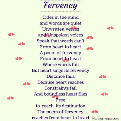 Image: Poem Fervency