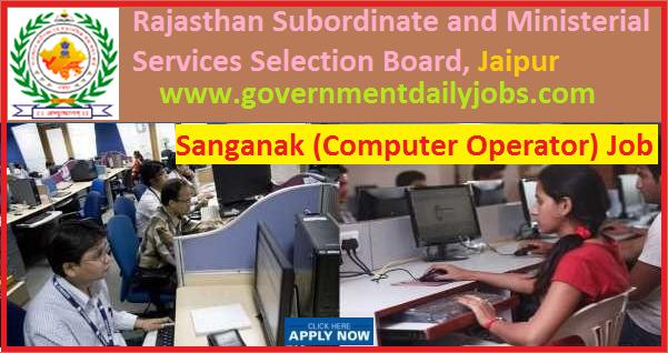 RSMSSB Sanganak Recruitment 2018
