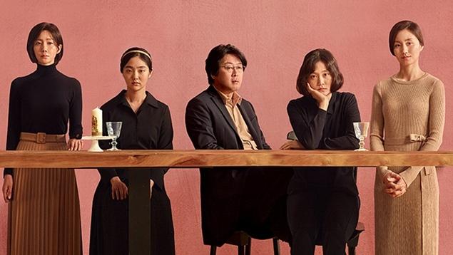 Sinopsis Film Korea Another Child (2019)