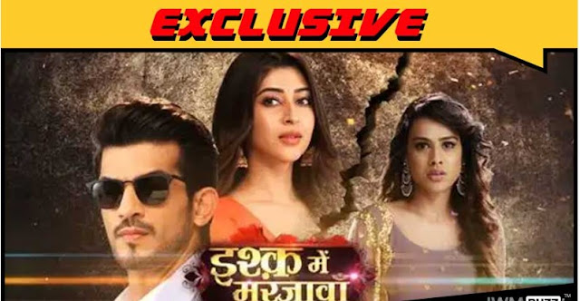 Colors Ishq Mein Marjawan upcoming twists, Ishq Mein Marjawan latest news    Ishq Mein Marjawan Latest Spoiler update, 3rd April 2019