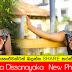 Warsha Dissanayaka  New Photosoot
