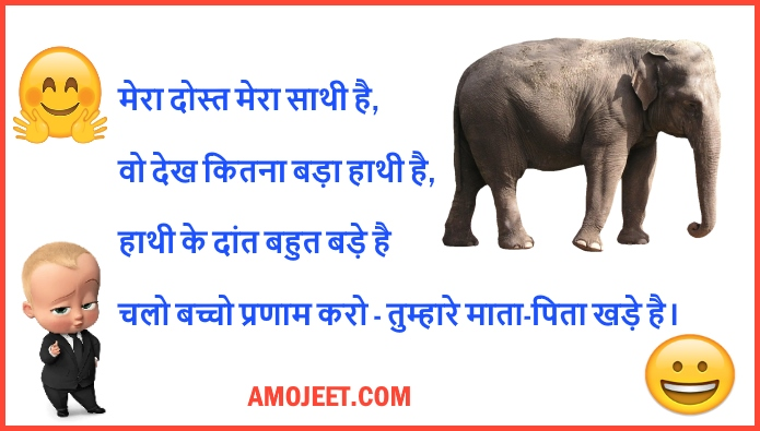 mera-dost-mera-sathi-hai-best-poem-for-nursery-class-children