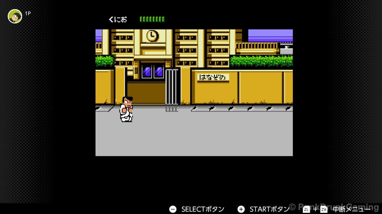 ダウンタウン熱血物語「ピクセルパーフェクト」設定のスクリーンショット