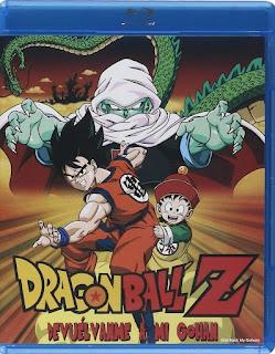 Dragon Ball Z: Devuélvanme a mi Gohan [BD25] *Español Latino