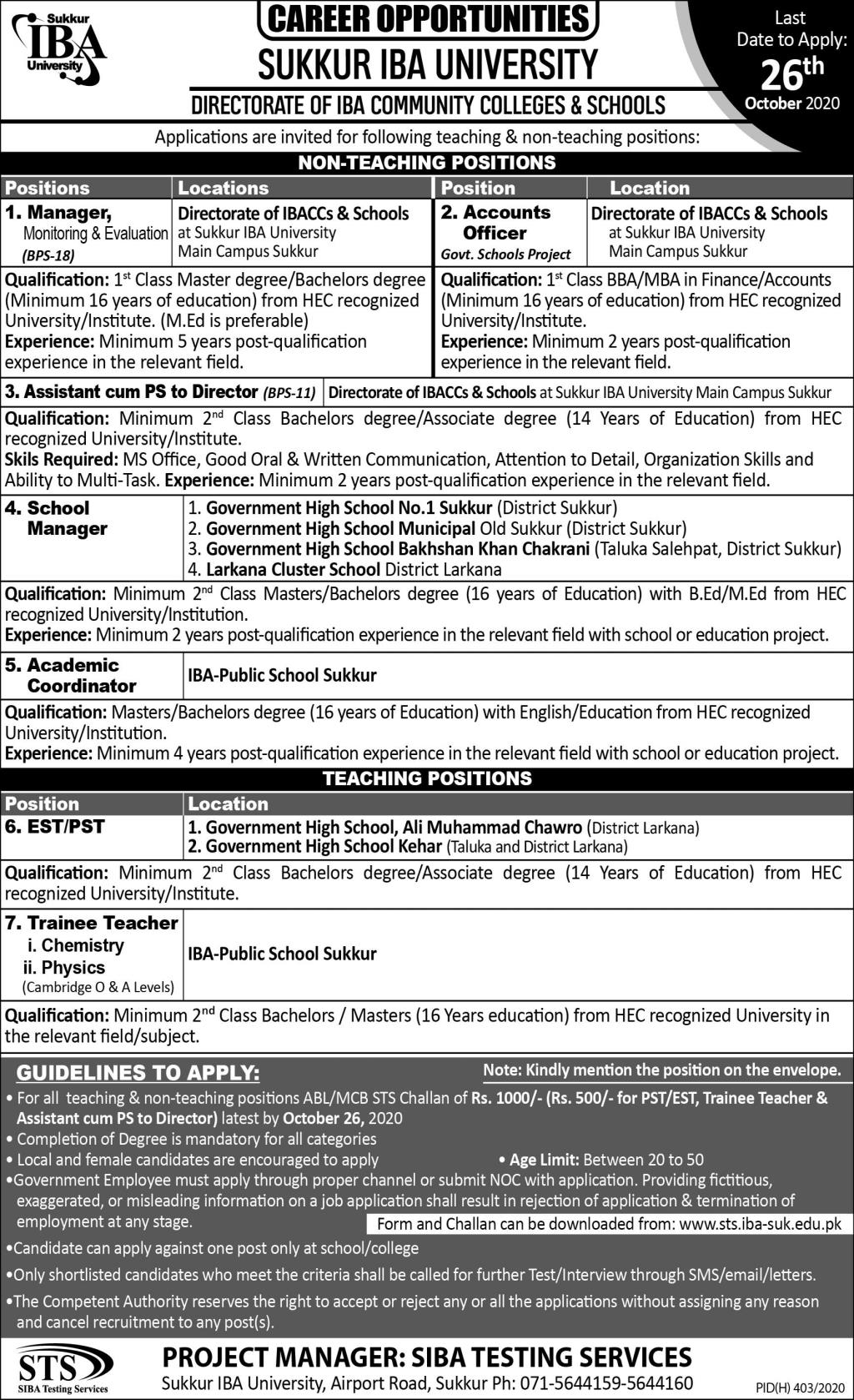 Sukkur IBA University Latest Jobs Advertisement in Pakistan - Apply Now - www.sts.iba-suk.edu.pk