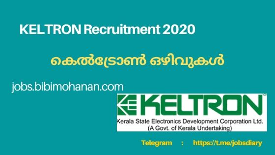 കെൽട്രോൺ റിക്രൂട്ട്മെന്റ് 2020 KELTRON Recruitment 2020