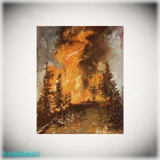 Πίνακας ζωγραφικής Jennifer Walton (Hill fire, λάδι σε καμβά)