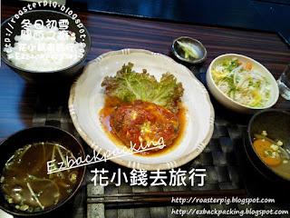日本便宜好吃和牛
