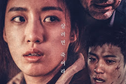 Missing 2 / Siljong 2 / 실종 2 (2017) - Korean Movie