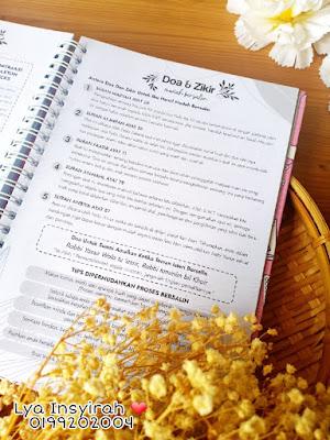 Buku pregnancy planner, buku catatan kehamilan, senarai semak keperluan berpantang, tanda awal bersalin, doa dan zikir mudah bersalin, simptom kehamilan, www.akifimtiyaz.com