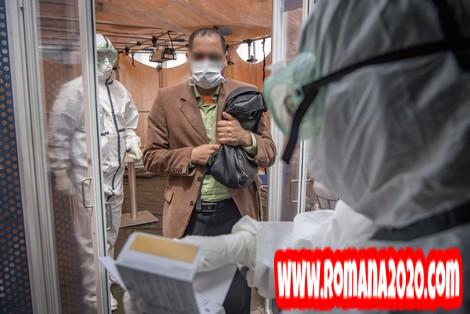 أخبار المغرب شفاء سبع حالات من فيروس كورونا المستجد covid-19 corona virus كوفيد-19 دفعة واحدة بتطوان