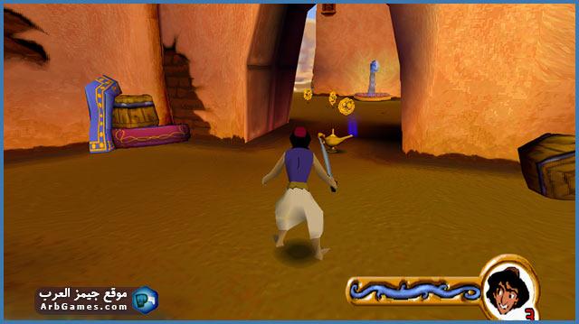 تحميل لعبة علاء الدين Aladdin للكمبيوتر من ميديا فاير