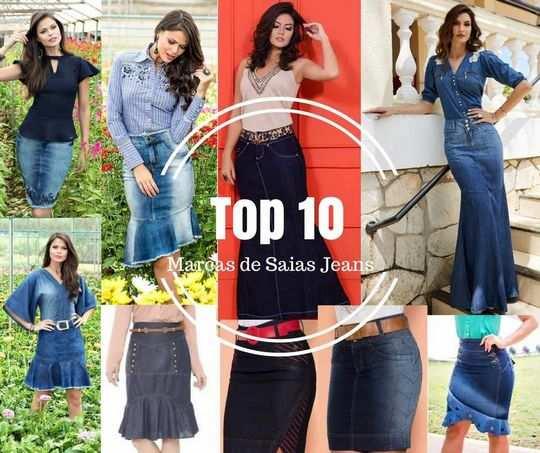 Top 10 Marcas de Saias Jeans Evangélicas