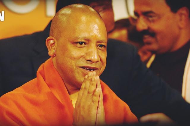 Ram Mandir Ayodhya Bhumi Pujan will finalized by CM Yogi
