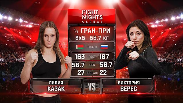 Liliya Kazak vs. Viktoria Veres