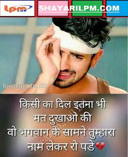 sad image love