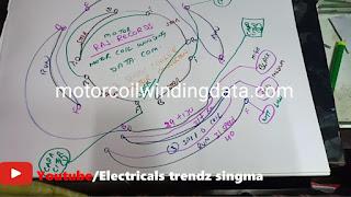 3 speed cooler connection diagram-motorcoilwindingdata.com