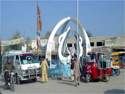 Naushahro Feroze city