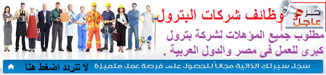 aee6aca391178 حكم إدخال الأصبع في دبر الزوجة أثناء المعاشرة