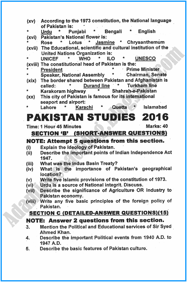xii-pakistan-studies-past-year-paper-2016