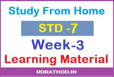 std 7 week 3 home work pdf download