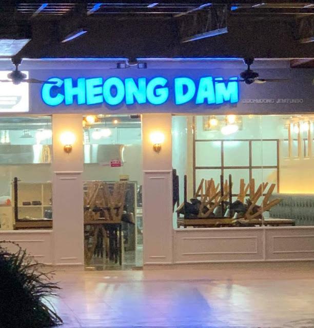 Korean Foods of Cheong Dam BTC