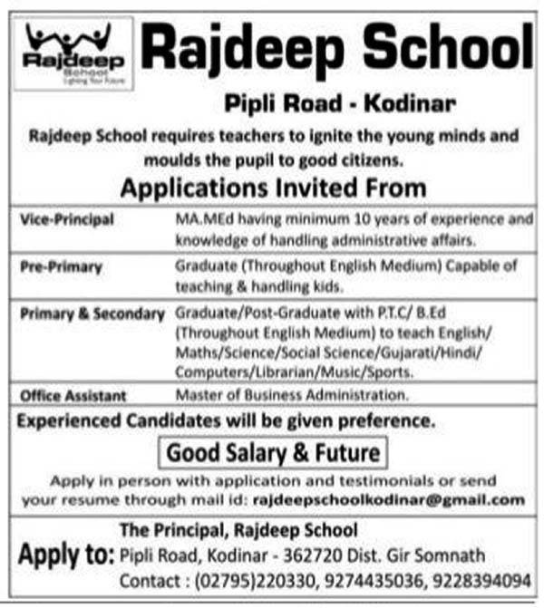 Rajdeep School Kodinar Recruitment 2016